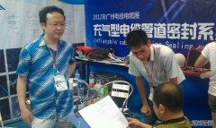 2012广州国际电线电缆展参展现场纪实
