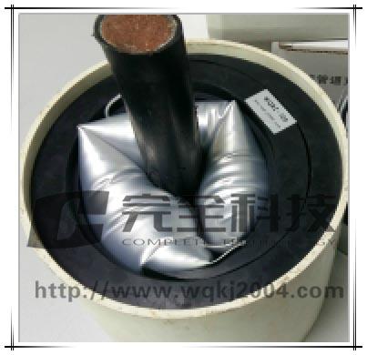 电缆管道密封器
