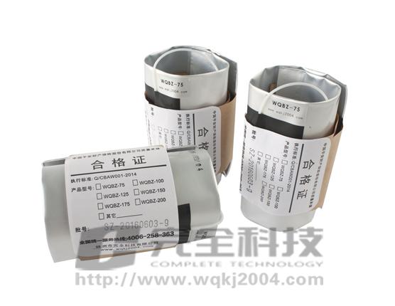 充气型电缆管道封堵产品
