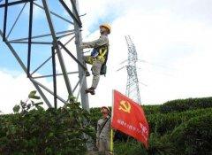 夏季用电高峰提前到来 国网全力保障电网安全平稳度夏