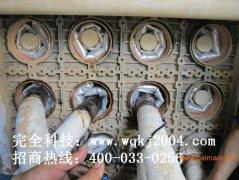 地下配电室堵漏采用充气式电缆管道密封袋方案