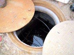 室外电井积水怎么办