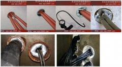 穿墙电缆线处漏水处理方案