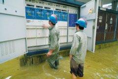 暴雨电力防水抢修新材料